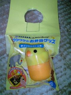 DAKARA お弁当グッズ
