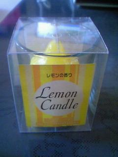 レモンキャンドル