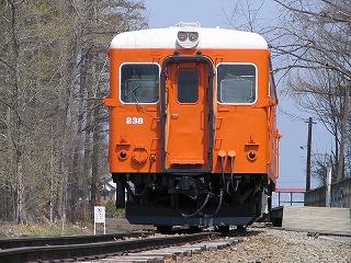 幸福駅電車