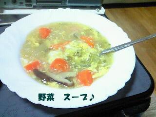 野菜スープ☆