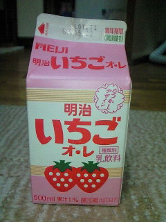 イチゴオレ