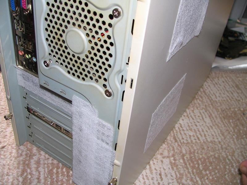 パソコンフィルター装着前1