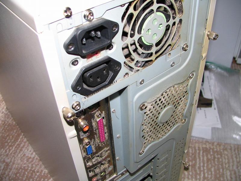 パソコンフィルター装着2