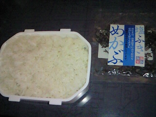 塩ふきめかぶと白いご飯