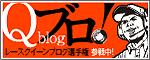 qb_banner_2.jpg