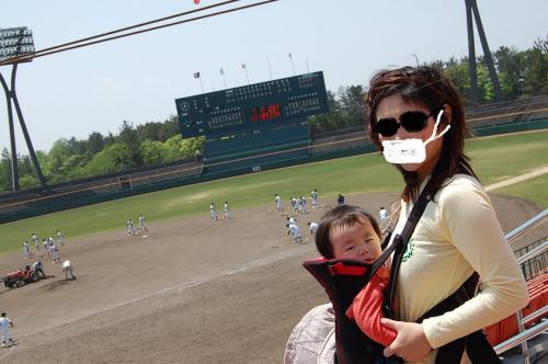初野球観戦