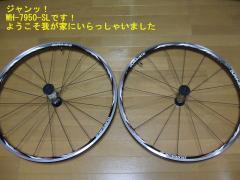 事故後の自転車-2