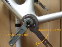 事故後の自転車-8