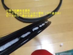 事故後の自転車-11