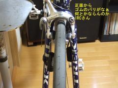 事故後の自転車-17