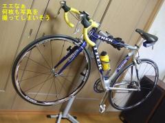 事故後の自転車-18