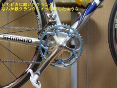 事故後の自転車-19