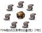 Maple0001_20090305163809.jpg
