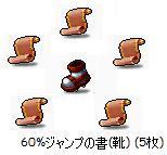 Maple0002_20090305163822.jpg
