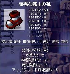 Maple0004_20090305163835.jpg