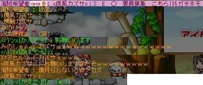Maple0007_20080824141457.jpg