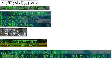 Maple0019_20090326012515.jpg