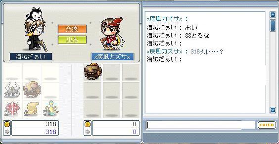 Maple0020_20090326012519.jpg
