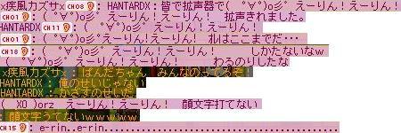Maple0027_20080824141610.jpg