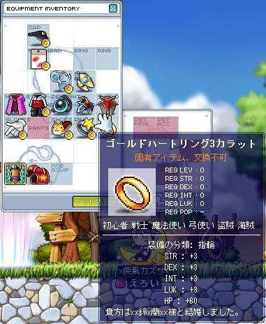 Maple0030_20080902014136.jpg