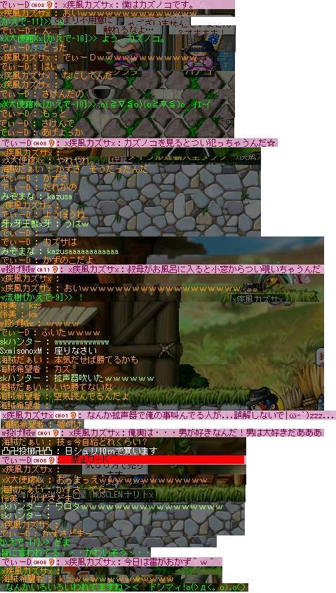 Maple0043_20080824141632.jpg