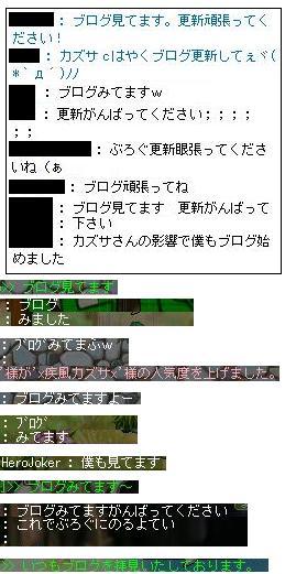 Maple0055_20090305162234.jpg