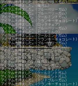 Maple0062_20090305162238.jpg