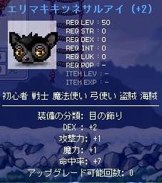Maple0065_20090326012642.jpg
