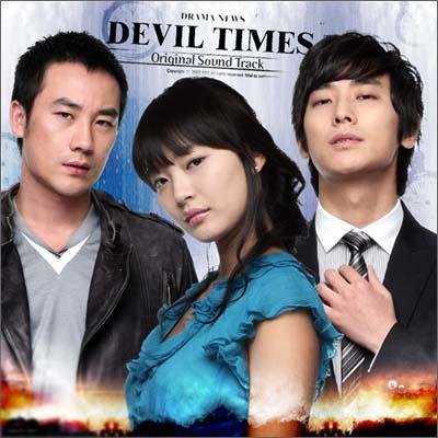 【韓国ドラマ】オム・テウン、チュ・ジフン「魔王」OST(CD+ポスター)