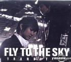 FLY TO THE SKY - TRANSITION Repackage (韓国盤)