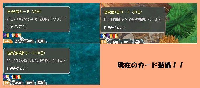 クリップボード01165