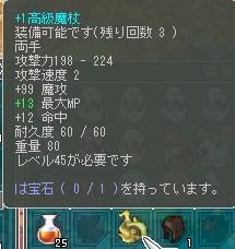 cap0792.jpg