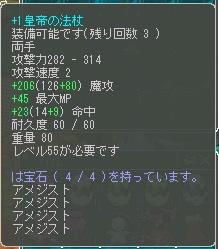 cap3650.jpg