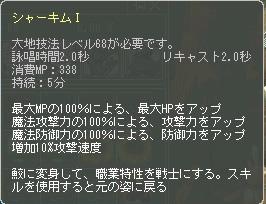 cap3657.jpg