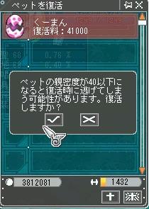 cap3809.jpg