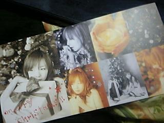 aiko_card