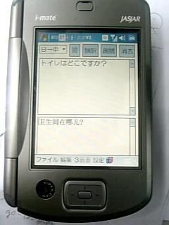 05-10-24_12-04.jpg