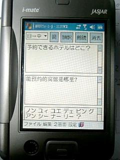 05-10-24_12-28.jpg