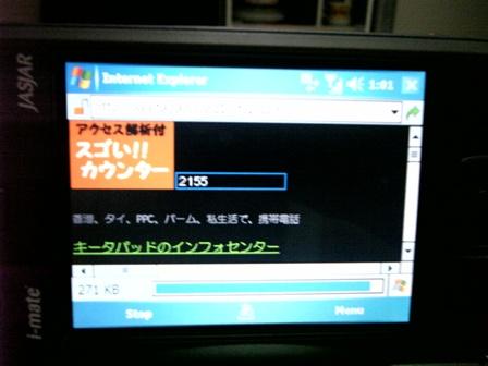 05-11-07_01-00.jpg