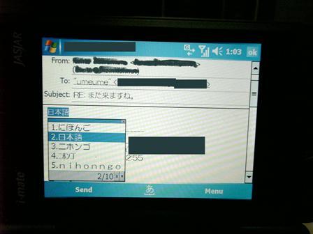 05-11-07_01-03.jpg