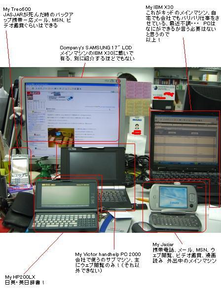 CIMG2622.jpg
