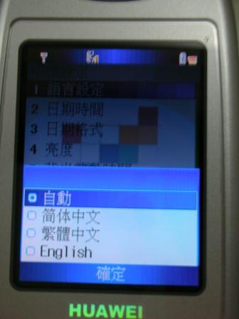 DSCN0300.jpg