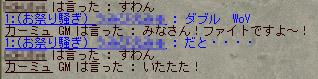 09040505.jpg