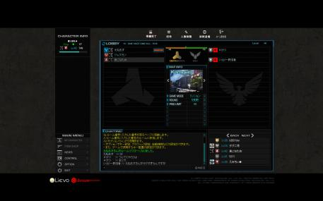 screenshot_199.jpg