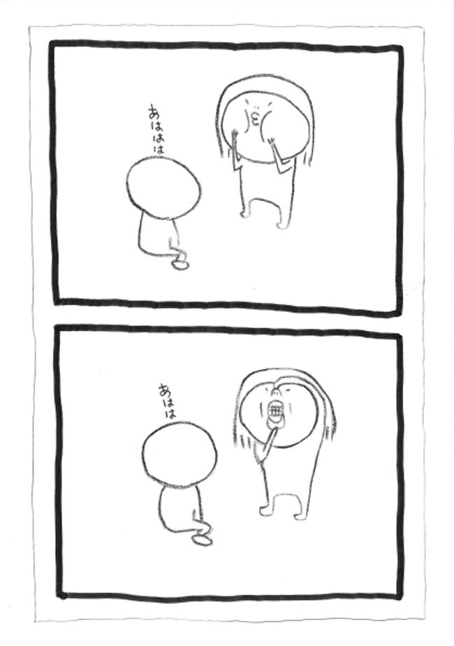 N0010_1.jpg