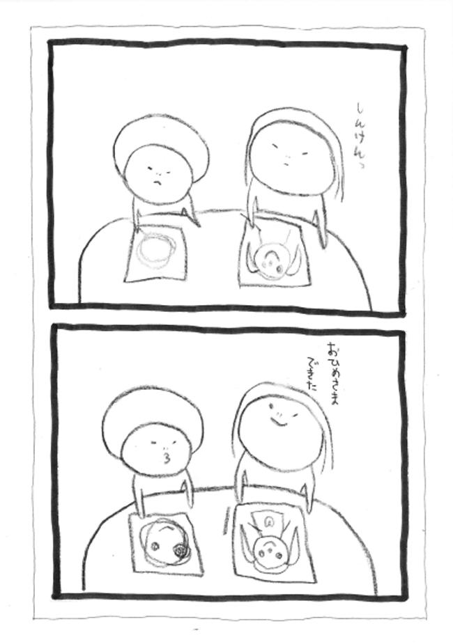 N0011_1.jpg