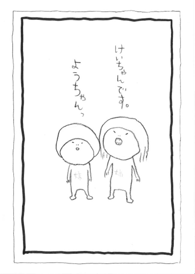 NO001_1.jpg