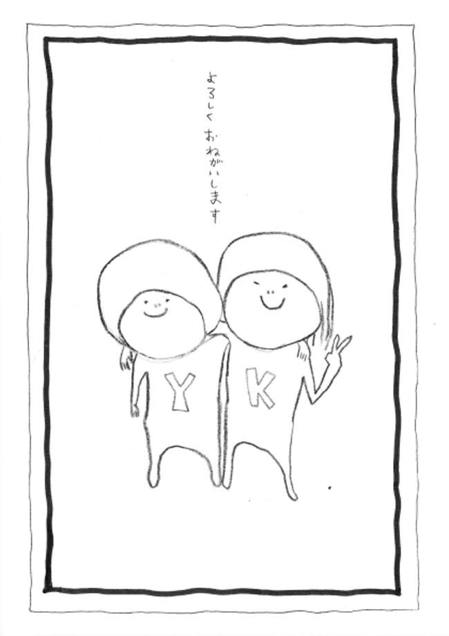 NO001_2_1.jpg