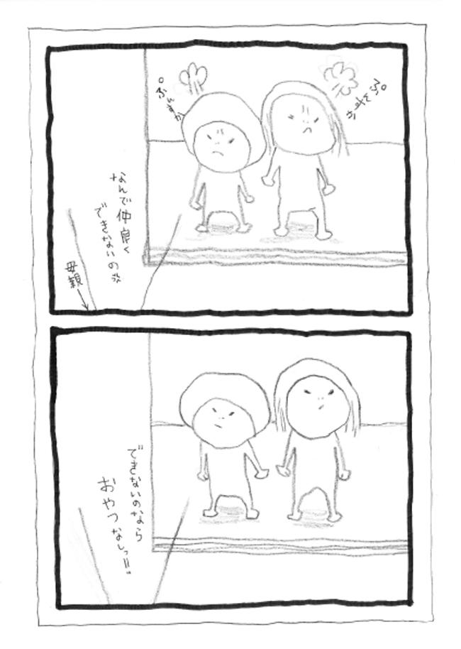 NO004__1.jpg