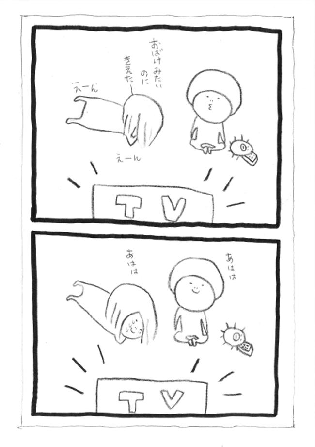 NO007_3.jpg